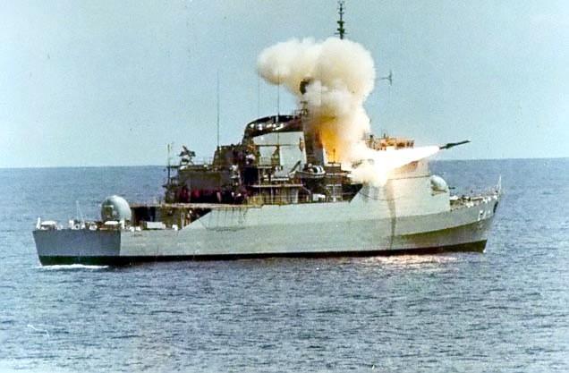fragata-liberal-marinha-sdm