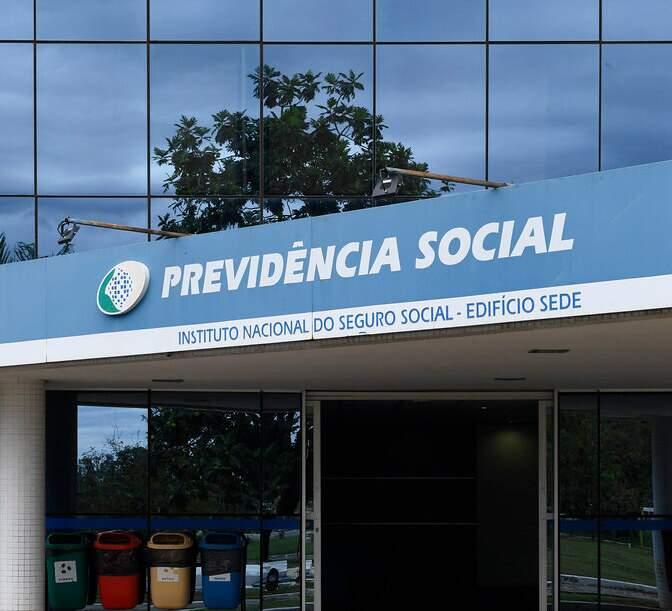 Fachada de um prédio da Previdência Social do Sistema de Seguridade Social