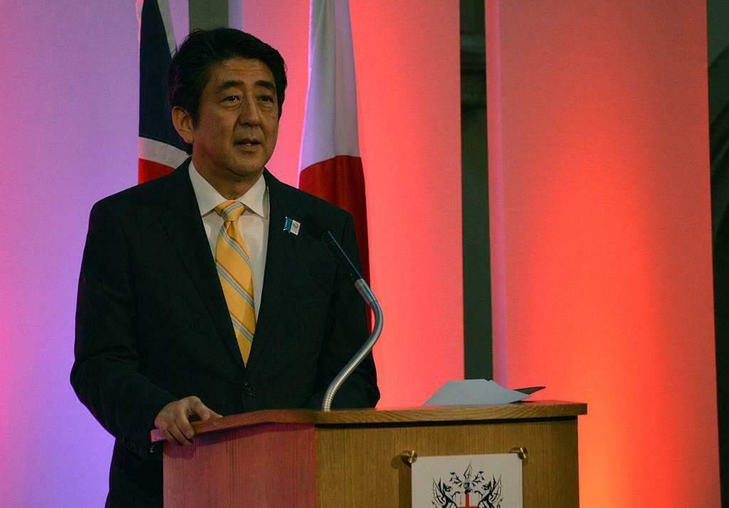 Reforma previdenciária no Japão